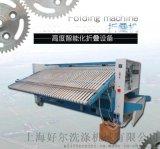 全自动布草折叠机报价,大型布草折叠机多少钱,上海折叠机生产工厂