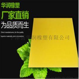 优质PE塑料板用途耐磨PE板供应直销