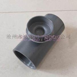 优质45度煤粉吹扫孔生产厂家沧州赤诚