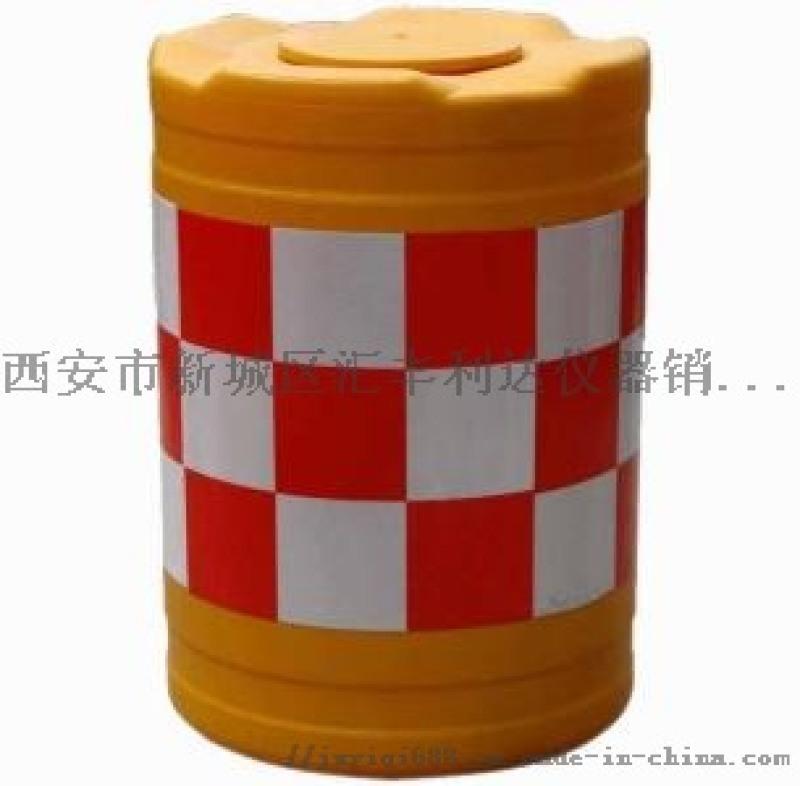 西安哪余有賣防撞桶18992812558