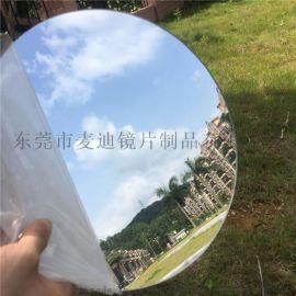 厂家提供国产亚克力镜片镜子 进口亚克力镜片镜子