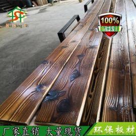 广东厂家供应碳化免漆扣板 实木桑拿板 天花吊顶实木板