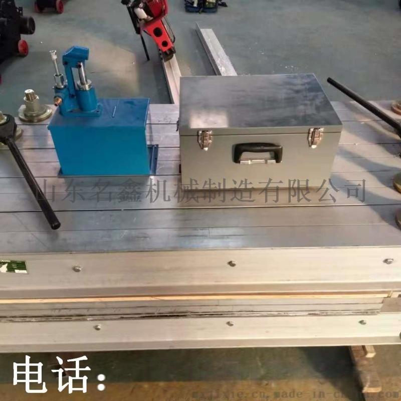 防爆式皮带硫化机 皮带硫化机 电热式隔型胶带硫化机