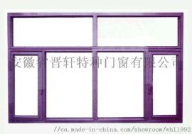高品质防火窗-铝合金防火窗-优选安徽佳航