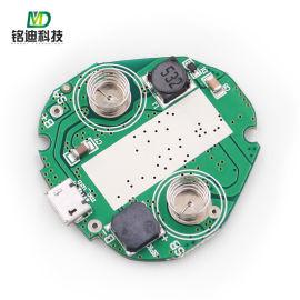 健腹贴_宁波线路板_PCB电路板加工