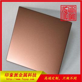 304宁波喷砂玫瑰金防指纹不锈钢彩色板