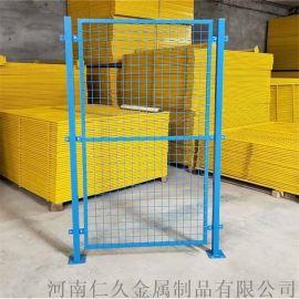 车间隔离网 仓库围栏网 铁丝网围栏 框架护栏网