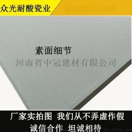 四川耐酸地砖 耐酸砖勾缝工具的选择