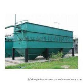 环保设备-一体式废水处理设备