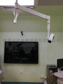 一体化术野摄像机,套装教学术野摄像机