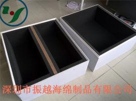 海绵厂家 陶瓷EVA内衬包装
