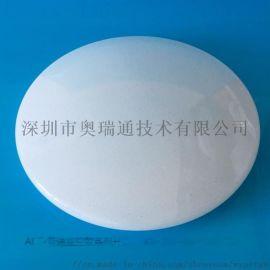 LED亚克力吸顶灯罩 PMMA灯具灯罩套件
