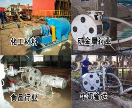 **自治区混凝土工业软管泵价格 软管泵选型