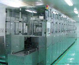 柔性线路板超声波清洗机