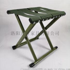 洛阳友时折叠椅马扎加宽凳面折叠椅老人散步凳