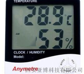西安哪里有卖温湿度表13772162470