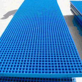 各种平台玻璃钢格栅质量保证