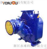 SP無堵塞自吸式排污泵