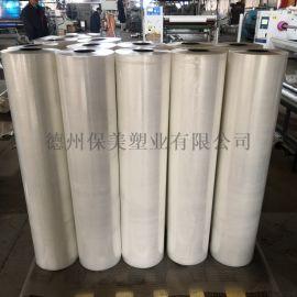 长期供应黑白印字保护膜15853446765提供