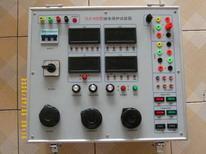 继电保护测试仪 (FP—Ⅲ)