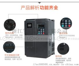 22kW矢量型变频器,中文电机软启动器