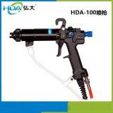 东莞弘大喷涂机电 环保静电喷枪 操作方便静电喷漆枪