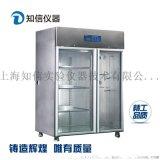 实验室层析柜800L1300L供应商