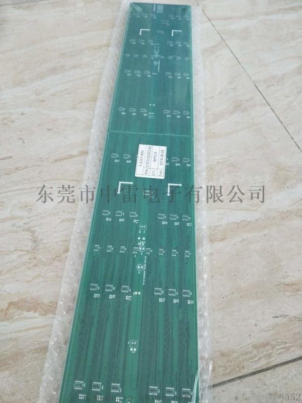 中雷pcb,专业 镀金板,阻抗板电路板生产