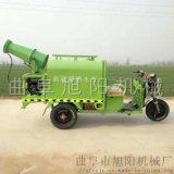 工地除尘电动洒水车旭阳新能源喷雾洒水车道路洒水