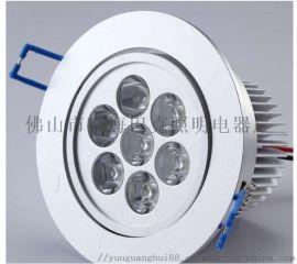 LED车铝筒灯 孔灯 天花板筒灯