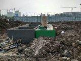生活廢水地埋一體化污水處理設備