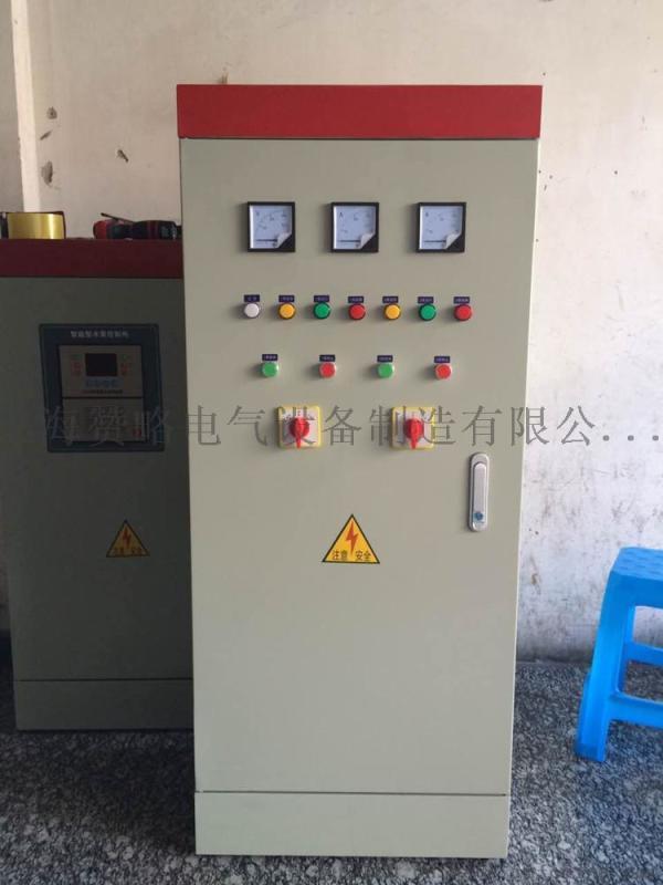 消防泵 喷淋泵一控二星三角启动控制箱带3C认证