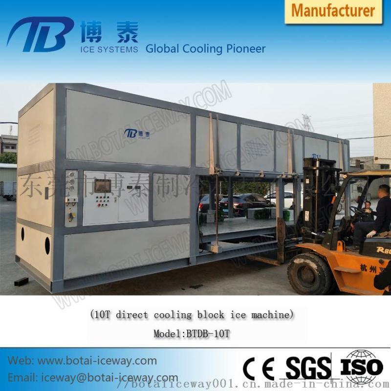 日产5吨直冷式制冰机