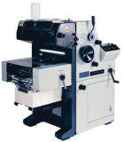 营口大八开胶印机(1800A/B)