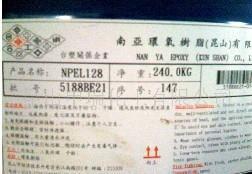 聚氨酯丙烯酸酯系列
