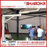 上海錕恆500kg移動式臂吊  定柱式懸臂起重機