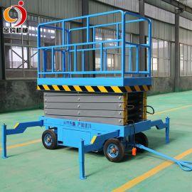 四轮移动剪叉式升降机10米电动高空作业车垂直升降延伸台面举升机