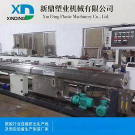 pe管材生产线 ppr管材生产线 pp管材生产线 pvc管材生产线