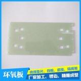 2.0MM优质绿色玻纤板 绝缘环氧板 CNC精雕成型 环氧板加工厂家