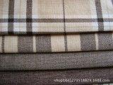 色织仿麻沙发布,扎毛涂层家具面料,空变纱阳离子座椅面料,仿麻