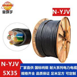 深圳市金环宇电缆 国标 五芯工程电力电缆N-YJV 5X35耐火电缆