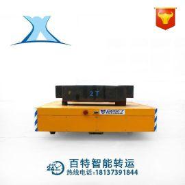 重型工具车agvs物流运输车辆 静音电动平板车 蓄电池电动平板车