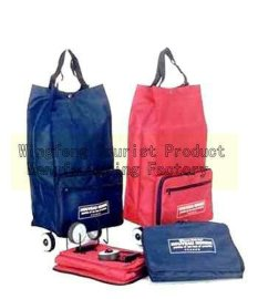 可折叠购物袋(SC-308A)