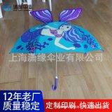 玻纤新款儿童伞、防风防夹手安全伞架儿童伞、环保儿童伞定制