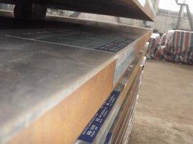 不锈钢复合板 - 1