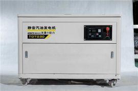 30千瓦汽油发电机机电房用规格