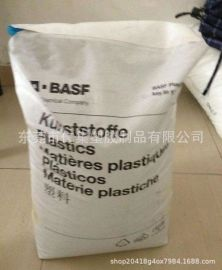 PES德国 E6010BK 医疗级 耐高温 透明级 塑胶原料