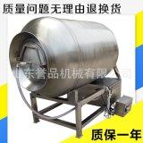 500L真空腌制机咸肉专用设备 大容量食品搅拌设备 滚揉机商用大型