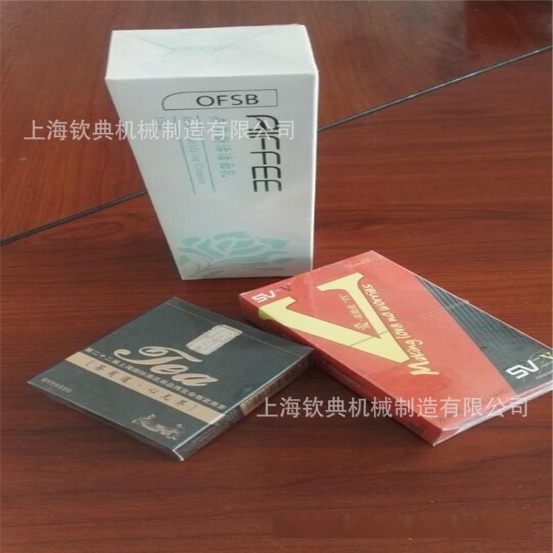 廠家直銷咖啡盒全自動三維包裝機 紅茶  品透明膜包裝盒貼膜機