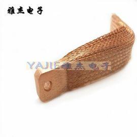 纯铜编织线 镀锡铜软连接 定制焊接铜编织线软连接 铜编织导电带